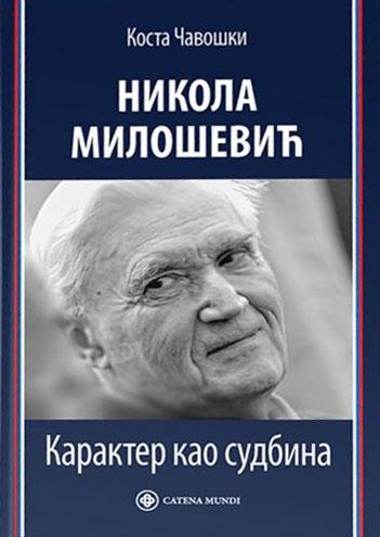 Nikola Milošević - karakter kao sudbina