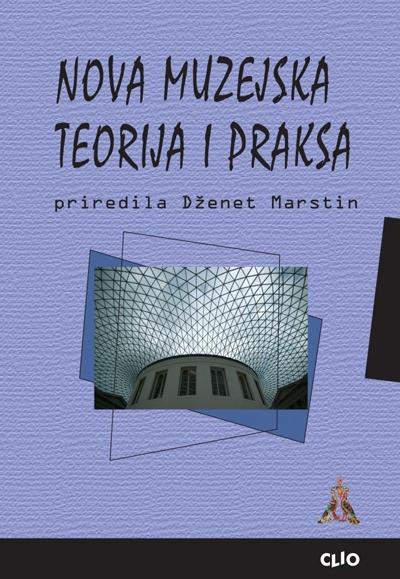 Nova muzejska teorija i praksa
