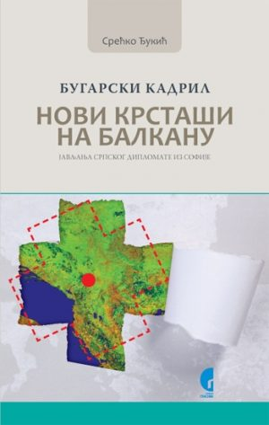Novi krstaši na Balkanu