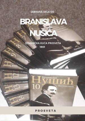 Sabrana dela od Branislava Nušića - Pripovetke jednog kaplara, knjiga 15