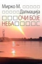 Oči boje neba