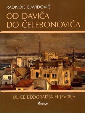 Od Daviča do Čelebonovića