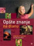 Opšte znanje na dlanu - enciklopedija za celu porodicu