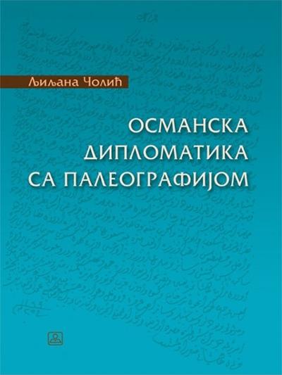 Osmanska diplomatika sa paleografijom