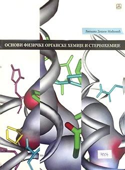 Osnovi fizičke organske hemije i stereohemije