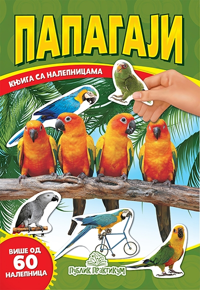 Papagaji - knjiga sa nalepnicama