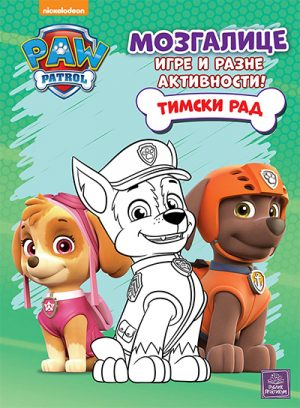 Paw Patrol mozgalice - Timski rad