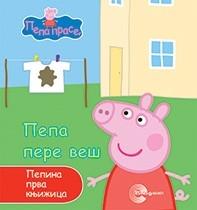 Pepina prva knjižica - Pepa pere veš