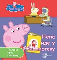 Pepina prva knjižica - Pepa ide u biblioteku