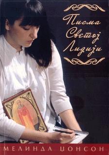 Pisma svetoj Lidiji