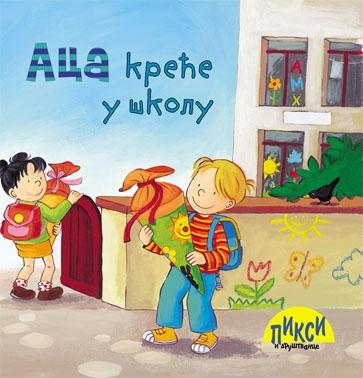 Pixi - Aca kreće u školu