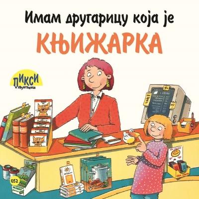 Pixi - Imam drugaricu koja je knjižarka