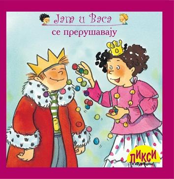 Pixi - Jana i Vasa se prerušavaju