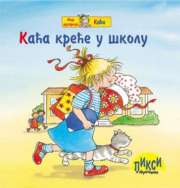 Pixi - Kaća kreće u školu