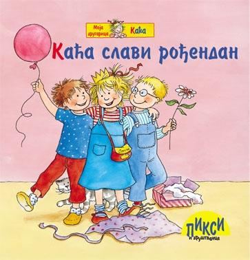 Pixi - Kaća slavi rođendan