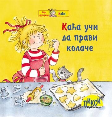 Pixi - Kaća uči da pravi kolače