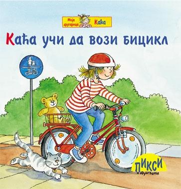 Pixi - Kaća uči da vozi bicikl