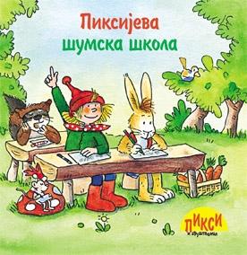 Pixi - Piksijeva šumska škola