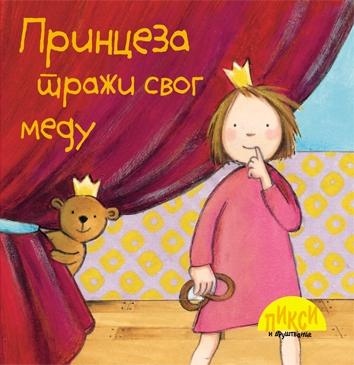 Pixi - Princeza traži svog medu