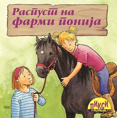 Pixi - Raspust na farmi ponija
