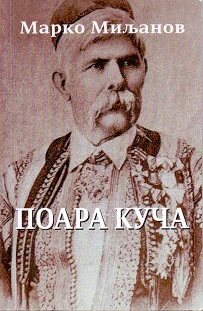 Poara Kuča