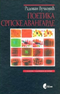Poetika srpske avangarde