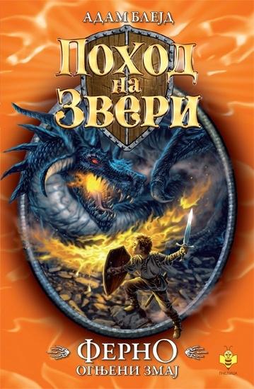 Pohod na zveri - Ferno ognjeni zmaj