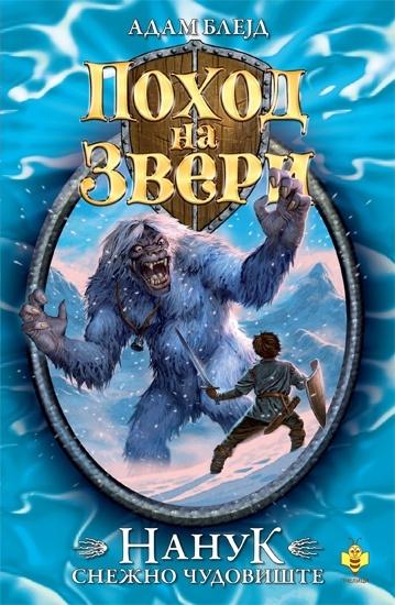 Pohod na zveri - Nanuk snežno čudovište