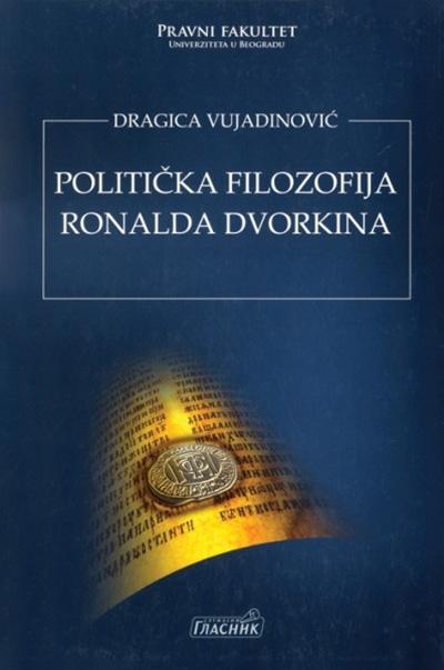 Politička filozofija Ronalda Dvorkina