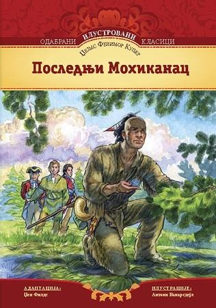 Poslednji Mohikanac ilustrovana