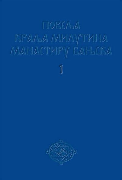 Povelja kralja Milutina manastiru Banjska - Svetostefanska hrisovulja