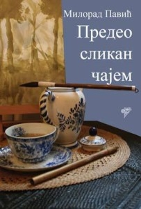 Predeo slikan čajem
