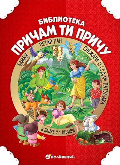 Pričam ti priču 4: Bambi, Snežana i sedam patuljaka, Petar Pan