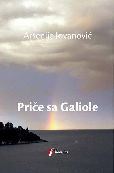 Priče sa Galiole - vertikalni putopis