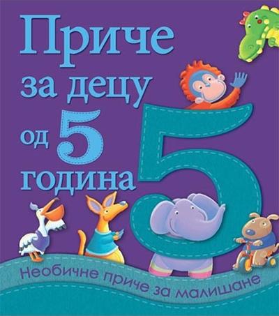 Priče za decu od 5 godine