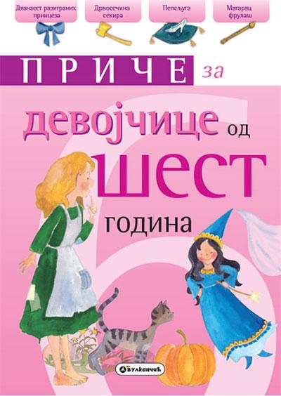Priče za devojčice od 5 godina