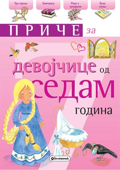 Priče za devojčice od 7 godina