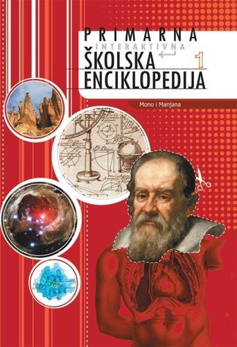 Primarna interaktivna školska enciklopedija 1-3