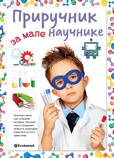 Priručnik za male naučnike