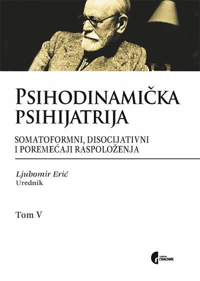 Psihodinamička psihijatrija, tom V