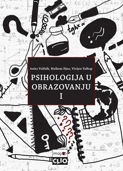 Psihologija u obrazovanju I