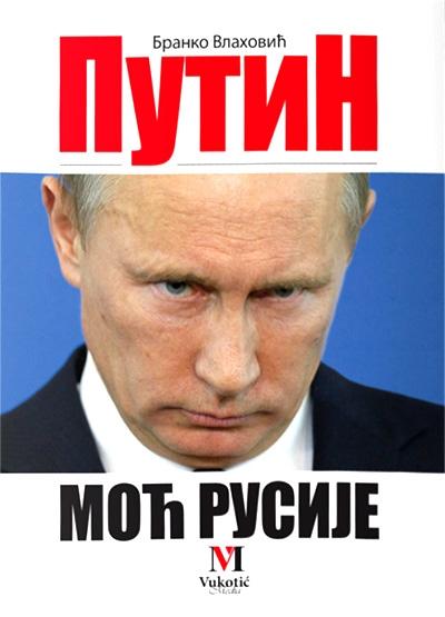 Putin – Moć Rusije