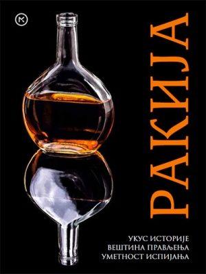 Rakija - ukus istorije, veština pravljenja, umetnost ispijanja