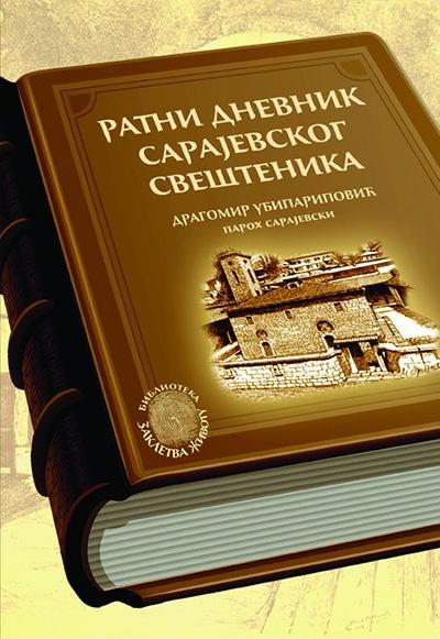 Ratni dnevnik sarajevskog sveštenika