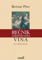 Rečnik zaljubljenika vina 2. izdanje