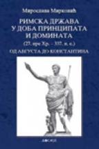 Rimska država u doba principata i dominata