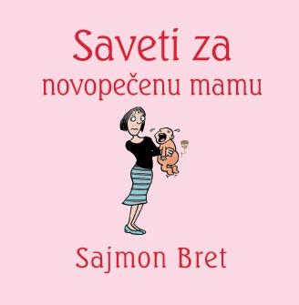 Saveti za novopečenu mamu