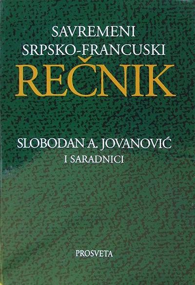 Savremeni srpsko-francuski rečnik