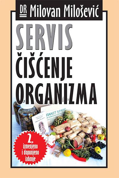 Servis: čišćenje organizma - 2. izmenjeno i dopunjeno izdanje