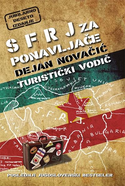 SFRJ za ponavljače